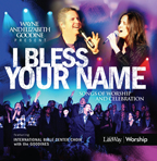 I Bless Your Name- Orchestration